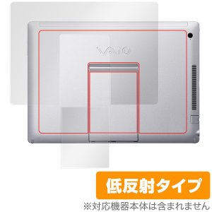 VAIO Z Canvas (VJZ12A1) 用 保護 フィルム OverLay Plus for VAIO Z Canvas (VJZ12A1) 背面保護フィルム 保護フィルム 背面 保護 低反射|visavis