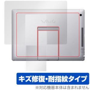 VAIO Z Canvas (VJZ12A1) 用 背面 保護フィルム OverLay Magic for VAIO Z Canvas (VJZ12A1) 背面保護フィルム 背面 保護 コーティング|visavis