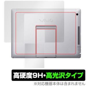 VAIO Z Canvas (VJZ12A1) 用 背面 保護 フィルム OverLay 9H Brilliant for VAIO Z Canvas (VJZ12A1) 背面保護フィルム 9H高硬度で透明感が美しい高光沢タイプ|visavis