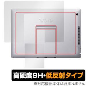 VAIO Z Canvas (VJZ12A1) 用 背面 保護シート  OverLay 9H Plus for VAIO Z Canvas (VJZ12A1) 背面保護フィルム 蛍光灯や太陽光の映りこみを低減|visavis