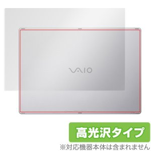 VAIO Z Canvas (VJZ12A1) キーボード 用 背面 保護 フィルム OverLay Brilliant for VAIO Z Canvas (VJZ12A1) キーボード背面保護フィルム 背面 保護 フィルム|visavis