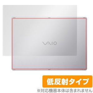 VAIO Z Canvas (VJZ12A1) 用 背面 保護シート 保護 フィルム OverLay Plus for VAIO Z Canvas (VJZ12A1) キーボード背面保護フィルム 背面 保護 低反射|visavis
