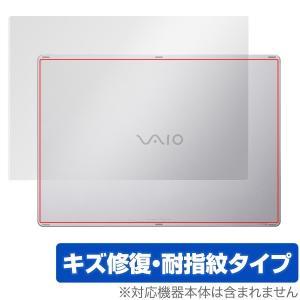 VAIO Z Canvas (VJZ12A1) 用 背面 保護フィルム OverLay Magic for VAIO Z Canvas (VJZ12A1) キーボード背面保護フィルム 背面 保護 コーティング|visavis