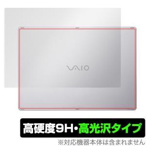 VAIO Z Canvas (VJZ12A1) 用 保護 フィルム OverLay 9H Brilliant for VAIO Z Canvas (VJZ12A1) キーボード背面保護フィルム 9H 9H高硬度で透明感が美しい高光沢|visavis