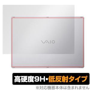 VAIO Z Canvas (VJZ12A1) 用 背面 保護シート  OverLay 9H Plus for VAIO Z Canvas (VJZ12A1) キーボード背面保護フィルム 蛍光灯や太陽光の映りこみを低減|visavis