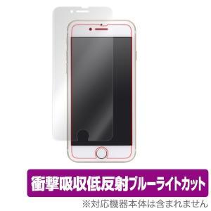 iPhone 8 / iPhone 7 用 保護 フィルム OverLay Absorber for iPhone 8 / iPhone 7 表面用保護シート  衝撃吸収 低反射 ブルーライトカット アブソーバー 抗菌|visavis