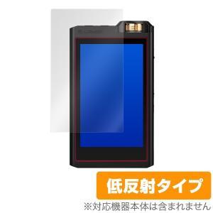 Lotoo PAW Gold TOUCH 用 保護 フィルム OverLay Plus for Lotoo PAW Gold TOUCH  液晶 保護 アンチグレア 非光沢 低反射|visavis
