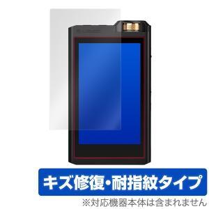 Lotoo PAW Gold TOUCH 用 保護 フィルム OverLay Magic for Lotoo PAW Gold TOUCH  液晶 保護 キズ修復 耐指紋 防指紋 コーティング|visavis