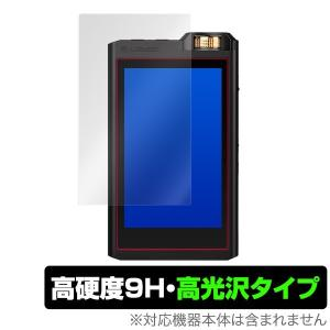 Lotoo PAW Gold TOUCH 用 保護 フィルム OverLay 9H Brilliant for Lotoo PAW Gold TOUCH  9H 9H高硬度で透明感が美しい高光沢タイプ|visavis