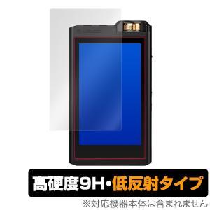 Lotoo PAW Gold TOUCH 用 保護 フィルム OverLay 9H Plus for Lotoo PAW Gold TOUCH  低反射 9H高硬度 蛍光灯や太陽光の映りこみを低減|visavis