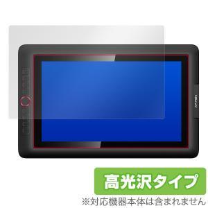 XP-PEN Artist 15.6 Pro 用 保護 フィルム OverLay Brilliant...