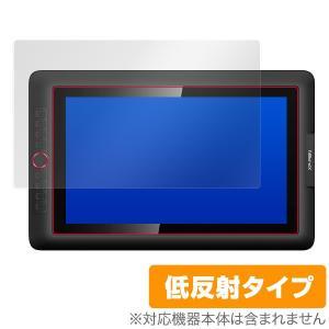 XP-PEN Artist 15.6 Pro 用 保護 フィルム OverLay Plus for ...