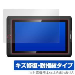 XP-PEN Artist 15.6 Pro 用 保護 フィルム OverLay Magic for...