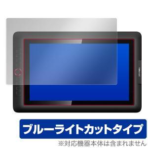 XP-PEN Artist 15.6 Pro 用 保護 フィルム OverLay Eye Prote...
