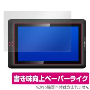 XP-PEN Artist 15.6 Pro 用 保護 フィルム OverLay Paper for...