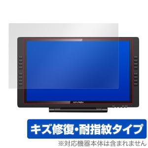XP-PEN Artist 22E Pro 用 保護 フィルム OverLay Magic for XP-PEN Artist 22E Pro 液晶 保護 キズ修復 耐指紋 防指紋 コーティング|visavis
