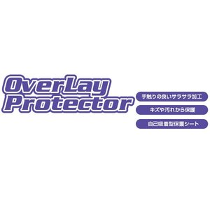 LG gram 17インチ 17Z990 用 トラックパッド 保護 フィルム OverLay Protector for LG gram 17インチ 17Z990  保護 アンチグレア|visavis|02