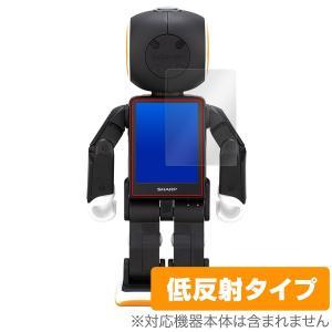 RoBoHon ロボホン (SR03M) 用 保護 フィルム OverLay Plus for Ro...