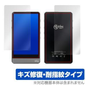 HiBy R6 PRO 用 保護 フィルム OverLay Magic for HiBy R6 PRO 表面・背面セット  液晶 保護 キズ修復 耐指紋 防指紋 コーティング|visavis