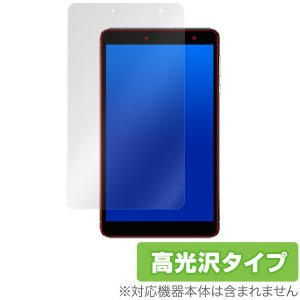 CHUWI Hi8 SE 用 保護 フィルム OverLay Brilliant for CHUWI...