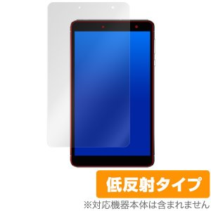 CHUWI Hi8 SE 用 保護 フィルム OverLay Plus for CHUWI Hi8 ...