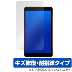 CHUWI Hi8 SE 用 保護 フィルム OverLay Magic for CHUWI Hi8...