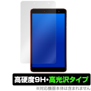 CHUWI Hi8 SE 用 保護 フィルム OverLay 9H Brilliant for CH...