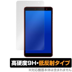 CHUWI Hi8 SE 用 保護 フィルム OverLay 9H Plus for CHUWI H...