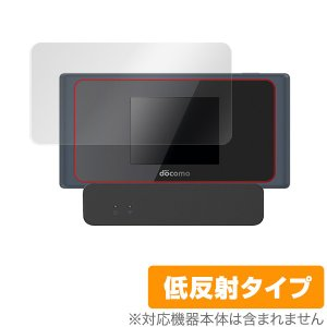 Wi-Fi STATION HW01L 用 保護 フィルム OverLay Plus for Wi-Fi STATION HW-01L  液晶 保護 アンチグレア 低反射 非光沢 防指紋|visavis