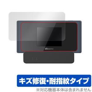 Wi-Fi STATION HW01L 用 保護 フィルム OverLay Magic for Wi-Fi STATION HW-01L  液晶 保護 キズ修復 耐指紋 防指紋 コーティング|visavis