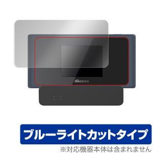 Wi-Fi STATION HW01L 用 保護 フィルム OverLay Eye Protector for Wi-Fi STATION HW-01L  液晶 保護 目にやさしい ブルーライト カット|visavis