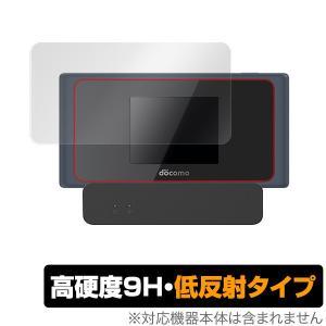 Wi-Fi STATION HW01L 用 保護 フィルム OverLay 9H Plus for Wi-Fi STATION HW-01L  低反射 9H 高硬度 映りこみを低減する低反射タイプ|visavis