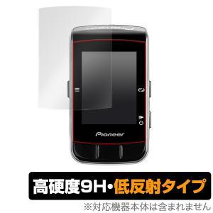 Pioneer「サイクルコンピューター SGX-CA600」に対応した9H高硬度の液晶保護シート! ...