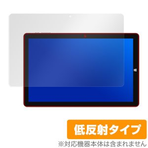 CHUWI Hi10 Air 用 保護 フィルム OverLay Plus for CHUWI Hi...