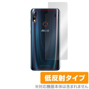 ASUS「ZenFone Max Pro (M2) ZB631KL」に対応した背面用保護シート! 低...