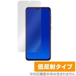 Xiaomi Mi9 用 保護 フィルム OverLay Plus for Xiaomi Mi 9 ...