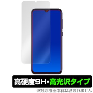Xiaomi Mi9 用 保護 フィルム OverLay 9H Brilliant for Xiao...