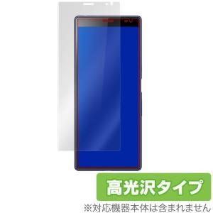 Xperia 10 Plus 用 保護 フィルム OverLay Brilliant for Xperia10 Plus  液晶 保護 指紋がつきにくい 防指紋 高光沢 エクスペリア テン プラス|visavis