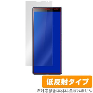Xperia 10 Plus 用 保護 フィルム OverLay Plus for Xperia10 Plus  液晶 保護 アンチグレア 低反射 非光沢 防指紋 エクスペリア テン プラス|visavis