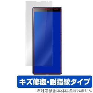 Xperia 10 Plus 用 保護 フィルム OverLay Magic for Xperia10 Plus  液晶 保護 キズ修復 耐指紋 防指紋 コーティング エクスペリア テン プラス|visavis