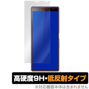 Xperia 10 Plus 用 保護 フィルム OverLay 9H Plus for Xperia 10 Plus  低反射 9H 高硬度 映りこみを低減する低反射タイプ エクスペリア テン プラス|visavis