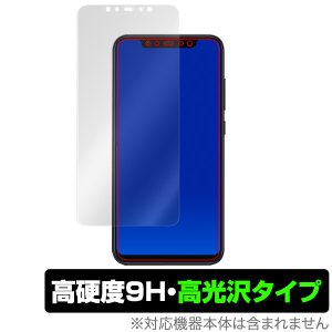 Xiaomi Mi 8 用 保護 フィルム OverLay 9H Brilliant for Xia...