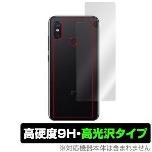 Xiaomi「Mi 8」に対応した9H高硬度を実現した背面用保護シート! 高光沢素材を使用した Ov...