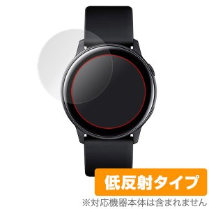 Galaxy Watch Active SM-R500 用 保護フィルム OverLay Plus for GalaxyWatch Active SMR500  液晶 保護 アンチグレア 低反射 非光沢 防指紋 ギャラクシーウォッ|visavis