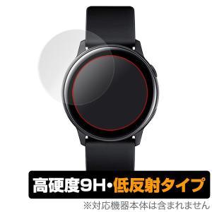 Galaxy Watch Active SM-R500 用 保護フィルム OverLay 9H Plus for Galaxy Watch Active SM-R500  低反射 9H 高硬度 映りこみを低減する低反射タイプ ギャラク|visavis