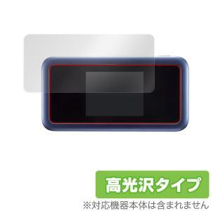 Pocket WiFi 801HW 用 保護 フィルム OverLay Brilliant for PocketWiFi 801HW  液晶 保護 指紋がつきにくい 防指紋 高光沢 ポケットワイファイ|visavis