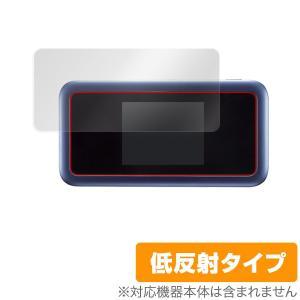 Pocket WiFi 801HW 用 保護 フィルム OverLay Plus for PocketWiFi 801HW  液晶 保護 アンチグレア 低反射 非光沢 防指紋 ポケットワイファイ|visavis