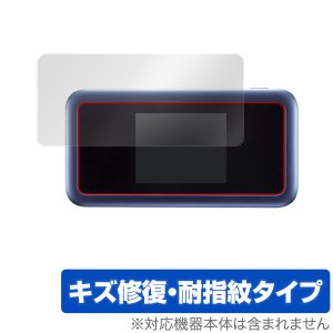 Pocket WiFi 801HW 用 保護 フィルム OverLay Magic for Pock...