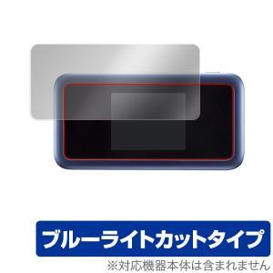 Pocket WiFi 801HW 用 保護 フィルム OverLay Eye Protector for PocketWiFi 801HW  液晶 保護 目にやさしい ブルーライト カット ポケットワイファイ|visavis
