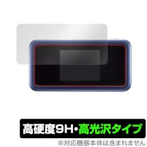 Pocket WiFi 801HW 用 保護 フィルム OverLay 9H Brilliant for Pocket WiFi 801HW  9H 高硬度で透明感が美しい高光沢タイプ ポケットワイファイ|visavis